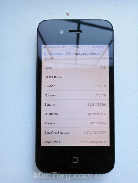 iPhone 4S 32Gb. Киев