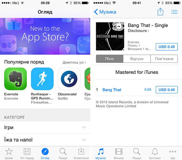 Как app store сделать английским